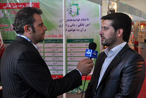 نمایشگاه الکامپ شهریار - افتتاح دومین نمایشگاه تخصصی الکامپ شهریار